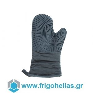 LACOR 61033  (33cm) Γάντια Φούρνου Σιλικόνης με Βαμβάκι 330mm