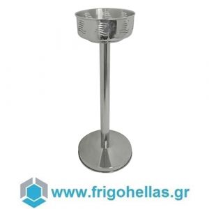 LACOR 62300 (Ø20cm) Βάση Επιδαπέδια για Σαμπανιέρα Διαμέτρου: 200mm / Ύψος: 650mm
