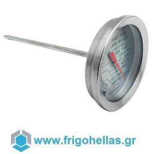LACOR 62452 (+54/+88 °C) Θερμόμετρο Καρφωτό για Κρέας Φούρνου