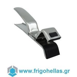 LACOR 62998 (20cm) (Σετ 7 Τεμαχίων) Λαβή Ταψιού Ανοξείδωτη 18/10 με Σιλικόνη