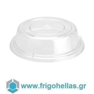 LACOR 66950 Στρόγγυλο Πολυκαρβονικό Κάλυμμα Πιάτου
