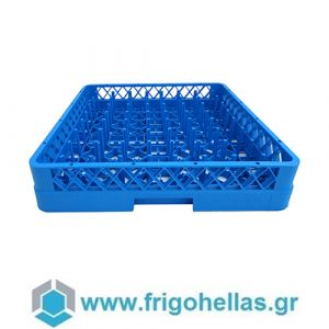 LACOR 69202 (50x50cm) Καλάθι Πλυντηρίου Πιάτων & Μικρών Δίσκων - 500x500x103mm