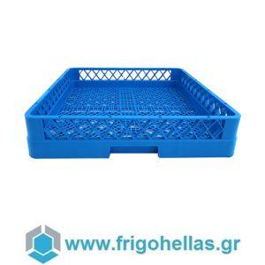 LACOR 69204 (50x50cm) Καλάθι Πλυντηρίου Σκευών - 500x500x130mm