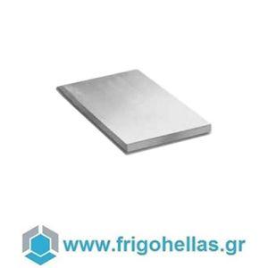 MBM A770008 Πλάκα Λεία για Εστία Υγραερίου - 300x600x40mm