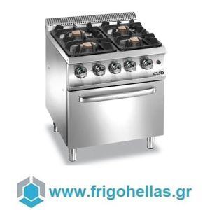 MBM G4F77XL Επιδαπέδια Κουζίνα Υγραερίου με 4 Εστίες & Φούρνο Υγραερίου 6Kw - 700x730x850mm