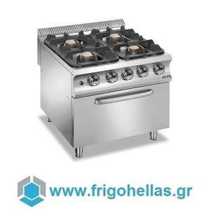 MBM G4F98XXL Επιδαπέδια Κουζίνα Υγραερίου με 4 Εστίες & Φούρνο Υγραερίου 7Kw - 800x900x850mm