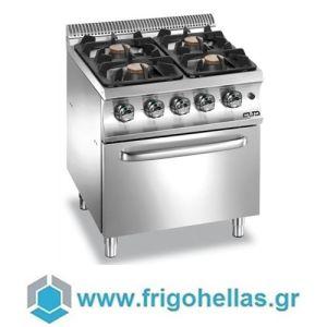 MBM G4FE77XL Επιδαπέδια Κουζίνα Υγραερίου με 4 Εστίες & Ηλεκτρικό Στατικό Φούρνο Υγραερίου 5,3Kw/380Volt - 700x730x850mm