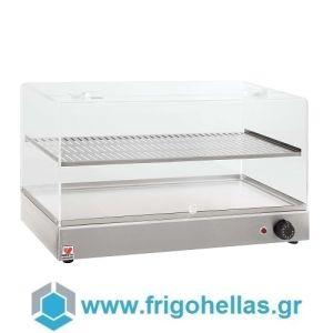 NORTH B70R Βιτρίνα Θερμαινόμενη Επιτραπέζια Με Plexy Glass (Δώρο 1 Μαχαίρι VictorInox)
