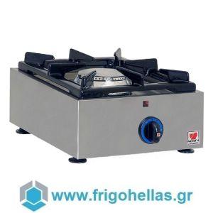 NORTH GAS E21 Επιτραπέζιο Φλόγιστρο Φυσικού Αερίου - 325x365x160mm (Δώρο 1 Μαχαίρι VictorInox)