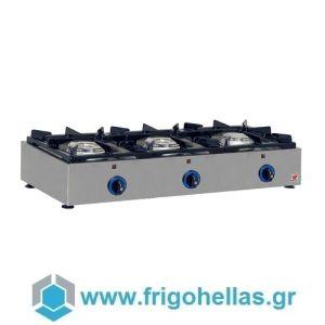 NORTH GAS E23 Επιτραπέζιο Φλόγιστρο Φυσικού Αερίου (Δώρο 1 Μαχαίρι VictorInox)
