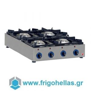 NORTH GAS E24 Επιτραπέζιο Φλόγιστρο Φυσικού Αερίου (Δώρο 1 Μαχαίρι VictorInox)