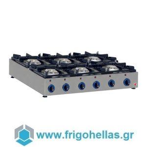 NORTH GAS E26 Επιτραπέζιο Φλόγιστρο Φυσικού Αερίου