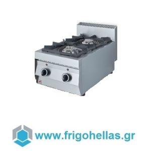 NORTH GAS  E200 Επιτραπέζια Φλόγιστρα Φυσικού Αερίου (Δώρο 1 Μαχαίρι VictorInox)