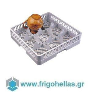 PADERNO 14001-09 (50x50x10,3cm) Καλάθι Πλυντηρίου Πιάτων 9 Θέσεων