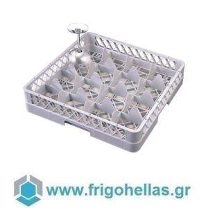 PADERNO 14001-16 (50x50x10,3cm) Καλάθι Πλυντηρίου Πιάτων 16 Θέσεων