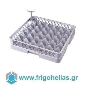 PADERNO 14001-36 (50x50x10,3cm) Καλάθι Πλυντηρίου Πιάτων 36 Θέσεων