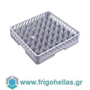 PADERNO 14001-49 (50x50x10,3cm) Καλάθι Πλυντηρίου Πιάτων 49 Θέσεων