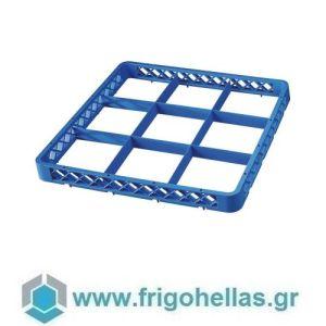 PADERNO 14003-09 (50x50x4,5cm) Προέκταση για Καλάθι Πλυντηρίου Πιάτων 9 Θέσεων