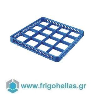 PADERNO 14003-16 (50x50x4,5cm) Προέκταση για Καλάθι Πλυντηρίου Πιάτων 16 Θέσεων