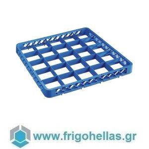 PADERNO 14003-25 (50x50x4,5cm) Προέκταση για Καλάθι Πλυντηρίου Πιάτων 25 Θέσεων