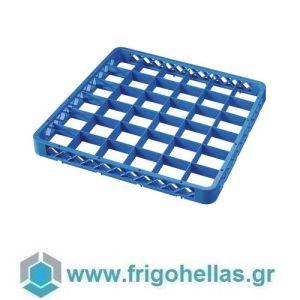 PADERNO 14003-36 (50x50x4,5cm) Προέκταση για Καλάθι Πλυντηρίου Πιάτων 36 Θέσεων