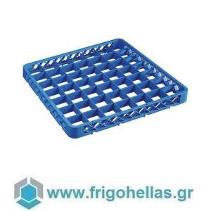 PADERNO 14003-49 (50x50x4,5cm) Προέκταση για Καλάθι Πλυντηρίου Πιάτων 49 Θέσεων