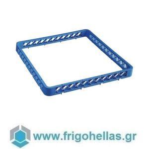 PADERNO 14004-00 (50x50x4,2cm) Προέκταση για Καλάθι Πλυντηρίου Πιάτων