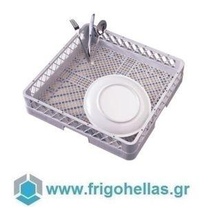 PADERNO 14006-00 (50x50x10,3cm) Καλάθι Πλυντηρίου Πιάτων - Βάση για Μαχαιροπήρουνα
