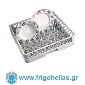 PADERNO 14008-00 (50x50x10,3cm) Καλάθι Πλυντηρίου Πιάτων - Βάση για Πιάτα και Δίσκους