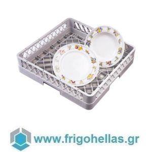 PADERNO 14010-00 (50x50x10,3cm) Καλάθι Πλυντηρίου Πιάτων