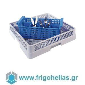 PADERNO 14015-08 (42,6x20,6x15cm) Καλάθι Πλυντηρίου Πιάτου για Μαχαιροπήρουνα 8 Θέσεων