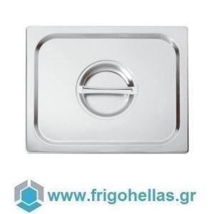 PADERNO 14510-00 (17,6x11cm - GN1/9) (Σετ 10 Τεμαχίων) Inox Καπάκια για Λεκανάκια Gastronorm