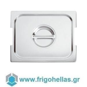 PADERNO 14519-00 (17,6x16cm - GN1/6) (Σετ 10 Τεμαχίων) Inox Καπάκια για Λεκανάκια Gastronorm