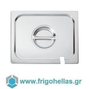 PADERNO 14527-00 (32,5x18cm - GN1/3) (Σετ 10 Τεμαχίων) Inox Καπάκια για Λεκανάκια Gastronorm