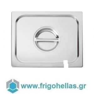 PADERNO 14528-00 (26,5x16cm - GN1/4) (Σετ 10 Τεμαχίων) Inox Καπάκια για Λεκανάκια Gastronorm