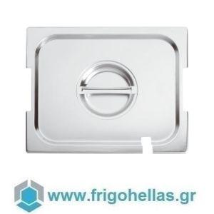 PADERNO 14538-00 (26,5x16cm - GN1/4) (Σετ 10 Τεμαχίων) Inox Καπάκια για Λεκανάκια Gastronorm