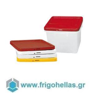 PADERNO 44041-03 (40x40cm) Κάλυμμα για Κουτί Αποθήκευσης Πολυπροπυλενίου Κόκκινο