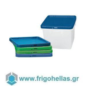PADERNO 44041-05 (40x40cm) Κάλυμμα για Κουτί Αποθήκευσης Πολυπροπυλενίου - Πράσινο