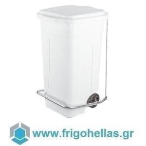 PADERNO 44096-80 (48x50x78cm - 80 Lit) Τροχήλατος Κάδος Απορριμάτων Πολυπροπυλενίου με Πεντάλ Λευκός