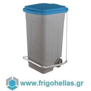 PADERNO 44096B80 (48x50x78cm - 80 Lit) Τροχήλατος Κάδος Απορριμάτων Πολυπροπυλενίου με Πεντάλ Γκρι - Μπλε