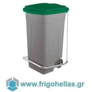 PADERNO 44096G80 (48x50x78cm - 80 Lit) Τροχήλατος Κάδος Απορριμάτων Πολυπροπυλενίου με Πεντάλ Γκρι - Πράσινος