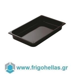 PADERNO 44322-04 (53x32,5x4cm) (Σετ 5 Τεμαχίων) Inox Επισμαλτωμένο Ταψί GN1/1