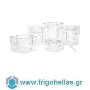 PADERNO 44620-04 (22x21x22cm - 7,6 Lit) Δοχείο Φαγητού Συμπολυεστερικό