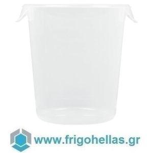 PADERNO 44625-04 (Ø25x27cm - 7,6 Lit) Δοχείο Φαγητού Στρογγυλό Πολυπροπυλενίου