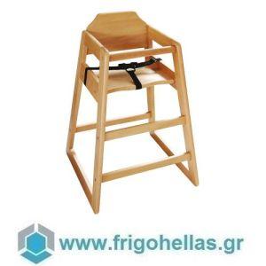 PADERNO 49335-01 (50x50x75cm) Κάθισμα Παιδικό Καρεκλάκι Ξύλινο Ανοιχτόχρωμο ως 20 Kg