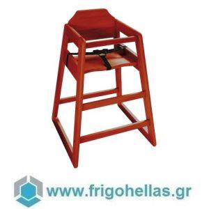 PADERNO 49335-02 (50x50x75cm) Κάθισμα Παιδικό Καρεκλάκι Ξύλινο Σκούρο ως 20 Kg