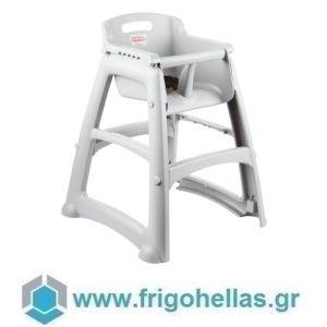 PADERNO 49337-00 (60x60x75,5cm) Κάθισμα Παιδικό Καρεκλάκι Πολυπροπυλενίου ως 18 Kg - Rubbermaid