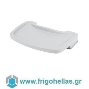 PADERNO 49337-01 (29x47x8,3cm) Κάθισμα Παιδικό Καρεκλάκι Πολυπροπυλενίου ως 18 Kg