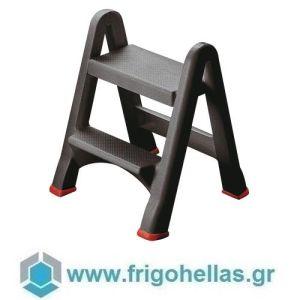 PADERNO 49378-48 (48,6x17x63cm) Σκαλάκι Πολυπροπυλενίου - Αντοχή: 150 Kg - 0/50°C