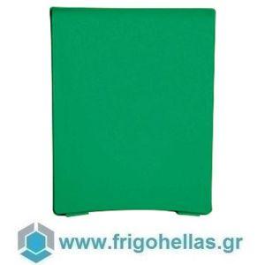 PADERNO 49899-93 (46x32cm) Καπάκι Κάδου Απορριμάτων Πράσινο